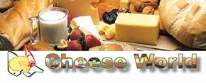 Allansford Cheese World - Redcliffe Tourism