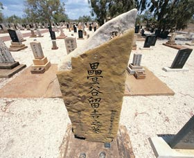 Japanese Cemetery - Redcliffe Tourism
